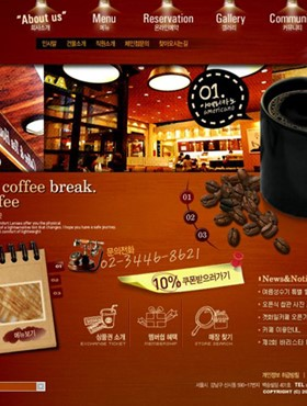 thiet ke web Website Coffee 06