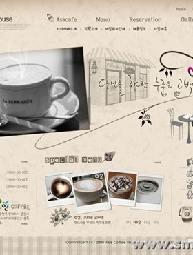 thiet ke web Website Cofffee 07